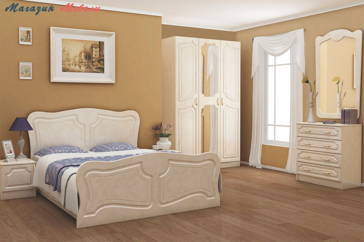 Спальня НАТАЛИ-3